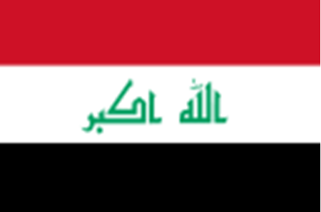 Picture for category Iraq