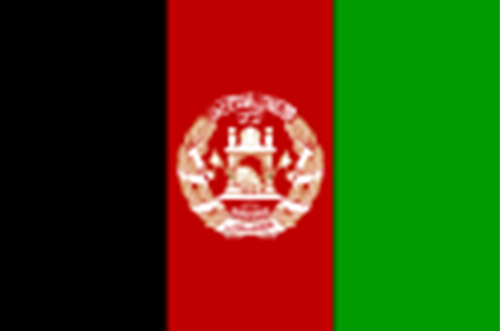 Picture for category Afghanistan