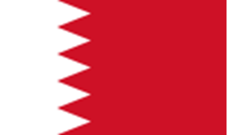 Picture for category Bahrain
