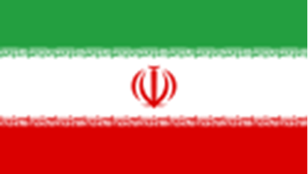 Picture for category Iran
