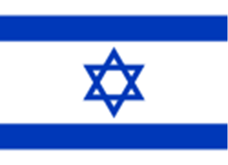 Picture for category Israel