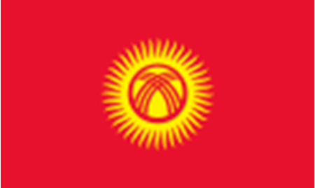 Picture for category Kyrgyzstan