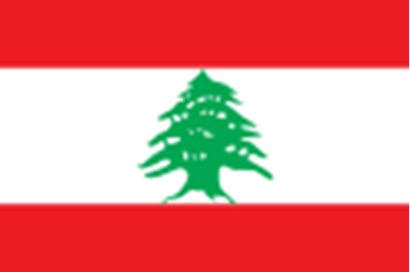 Picture for category Lebanon