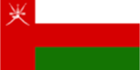 Picture for category Oman