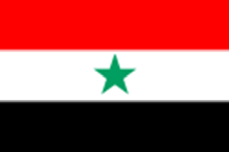 Picture for category Yemen Arab Republic