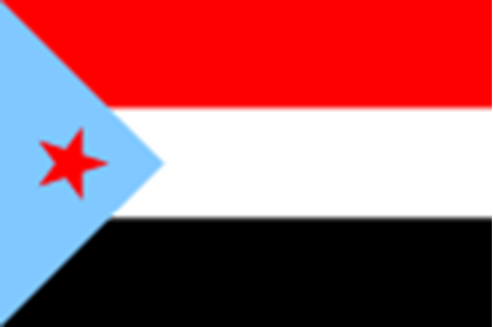 Picture for category Yemen Democratic Republic