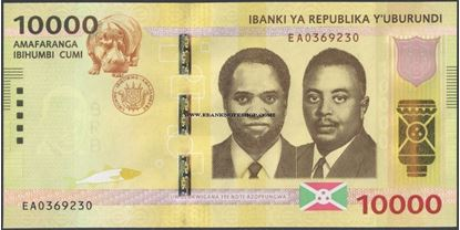 Picture of Burundi,P54,B240a,10000 Francs,2015
