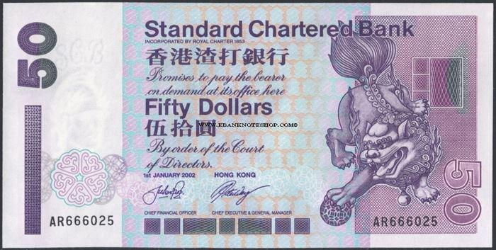 Picture of Hong Kong,B409k,P286c,50 Dollars,2002
