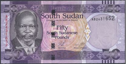 Picture of South Sudan,P09,B105,50 Pounds,2011