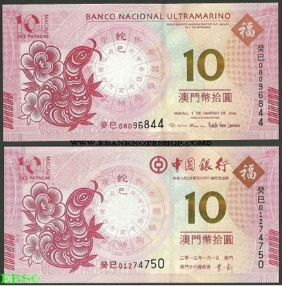 Picture of Macau,SET - 10 Patacas,2013,Snake,Comm