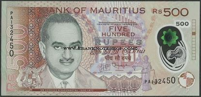 Picture of Mauritius,P66,B432,500 Rupees,2013