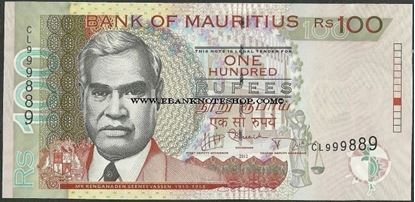 Picture of Mauritius,P56,B422f,100 Rupees,2012