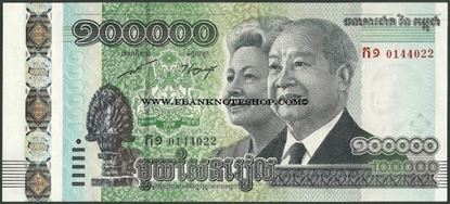 Picture of Cambodia,P62,B425,100 000 Riels,2012,Comm