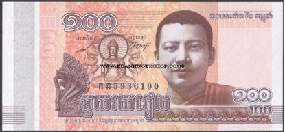 Picture of Cambodia,P65,B428,100 Riels,2014