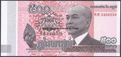 Picture of Cambodia,P66,B429,500 Riels,2014