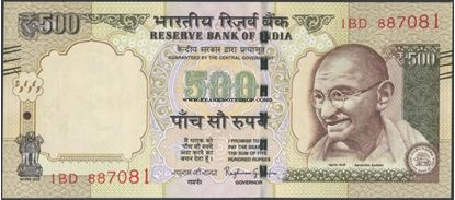 Picture of India,500 Rupees,2016,Bleed Lines