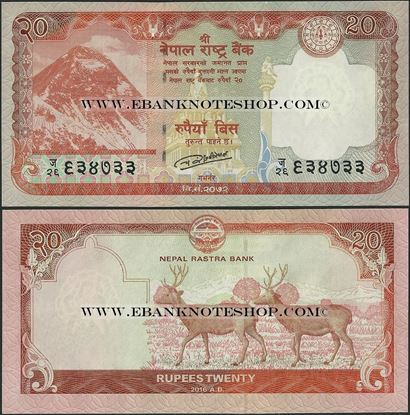 Picture of Nepal,P78,B289,20 Rupees,2016