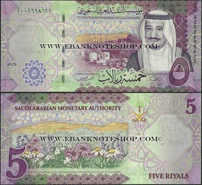 Picture of Saudi Arabia,P38,B136a,5 Riyals,2016