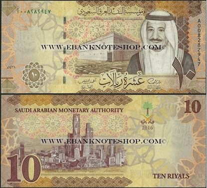 Picture of Saudi Arabia,P39,B137,10 Riyals,2016