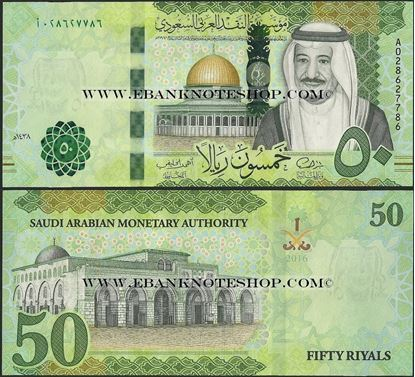 Picture of Saudi Arabia,P40,B138,50 Riyals,2016