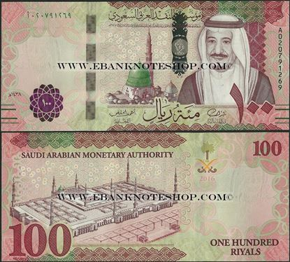 Picture of Saudi Arabia,P41,B139,100 Riyals,2016