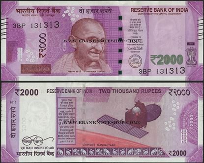 Picture of India,P116,B305a,2000 Rupess,2016