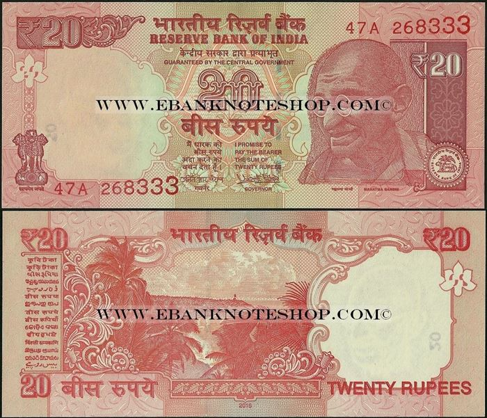 Picture of India,B293b,20 Rupees,2016