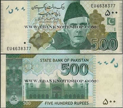 Picture of Pakistan,P49A,B237k,500 Rupees,2016
