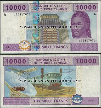 Picture of CAS Gabon,P410A, B110Ab,10000 Francs,2002