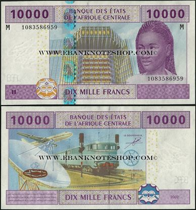Picture of CAS Central African Republic,P510F, B110Fc,10000 Francs,2002