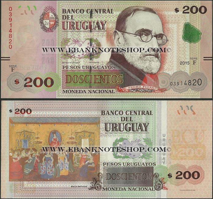 Ebanknoteshop. Uruguay,P096,B555,200 Pesos Uruguayos,2015