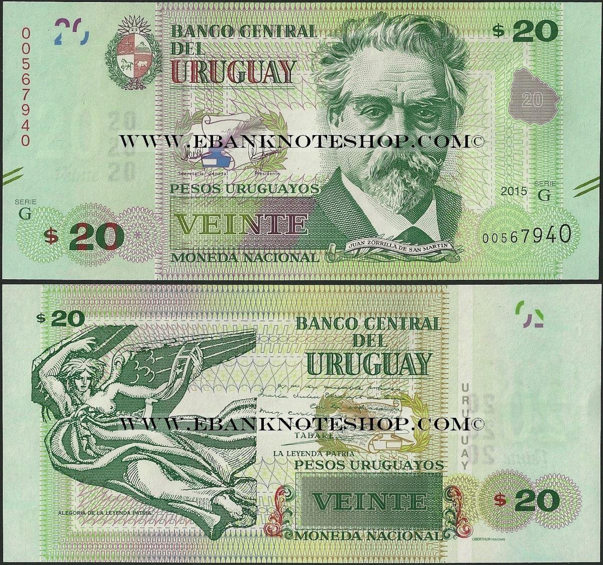 Ebanknoteshop. Uruguay,P099,B558,2000 Pesos Uruguayos,2015