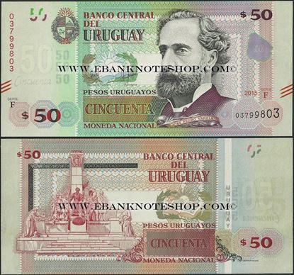 Ebanknoteshop. Uruguay
