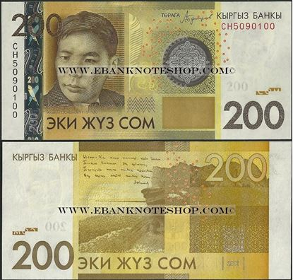 Picture of Kyrgyzstan,B230,200 Som,2016