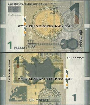 Picture of Azerbaijan,P31,B401,1 Manat,2009