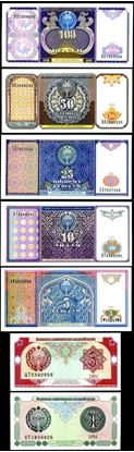 Picture of Uzbekistan, 1- 100 Som,1994,7 Note Set