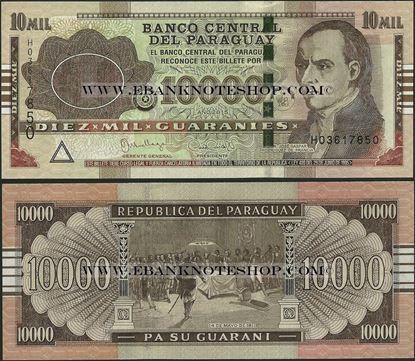 Picture of Paraguay,P224b?,B858b,10 000 Guarani,2015,series H
