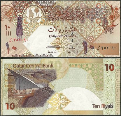 Picture of Qatar,P30,B217,10 Riyals,2008