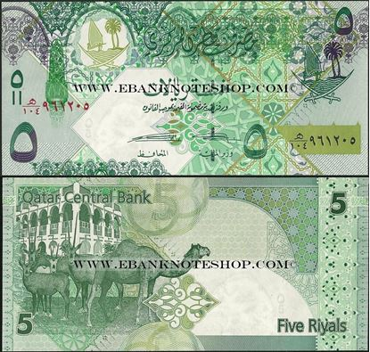 Picture of Qatar,P29,B216b,5 Riyals,2008(In 2015)