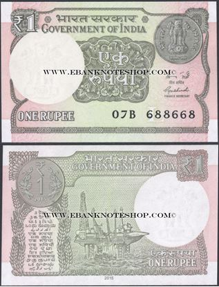 Picture of India,P108a,1 Rupee,2015