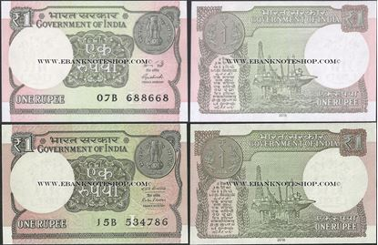 Picture of India,P108a/b,1 Rupee,2015/2016 - two signs