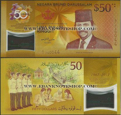 Picture of Brunei,P38,B304,50 Dollars,2017,Comm