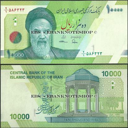 Picture of Islamic Republic,B295a,P159,10 000 Rials,2017