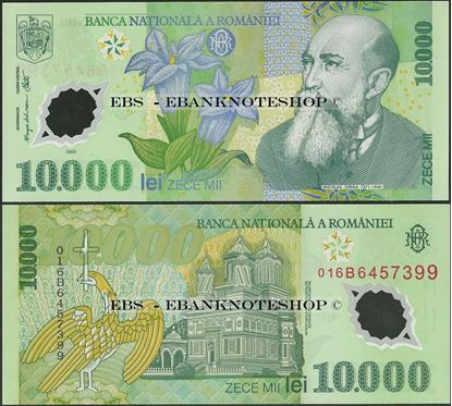Picture of Romania,P112a,10000 Lei,2001