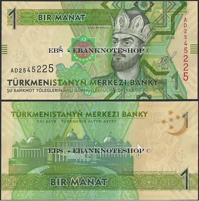 Picture of Turkmenistan,P29b,B222b,1 Manat,2014