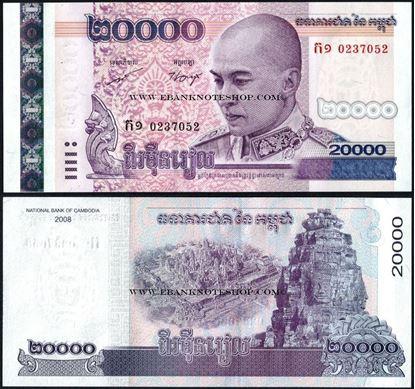 Picture of Cambodia,P60,B423,20 000 Riels,2008