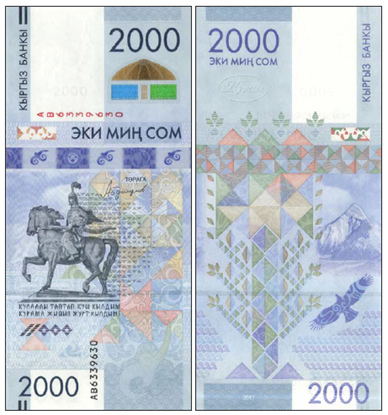Picture of Kyrgyzstan,B233,2000 Som,2017
