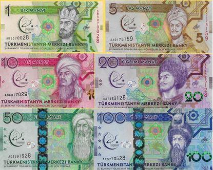Picture of Turkmenistan,SET,B228-B233,186  Manat,2017,Comm