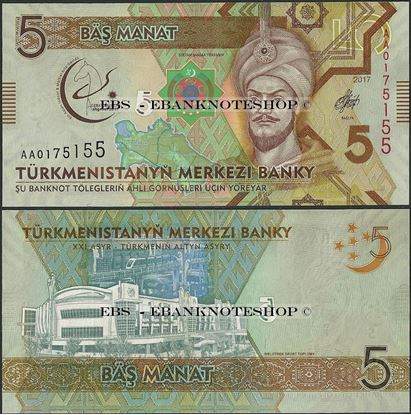 Picture of Turkmenistan,B229,5 Manat,2017,Comm