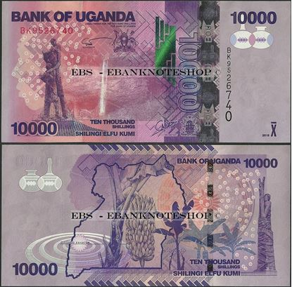 Picture of Uganda,P52d,B157d,10 000 Shillings,2015